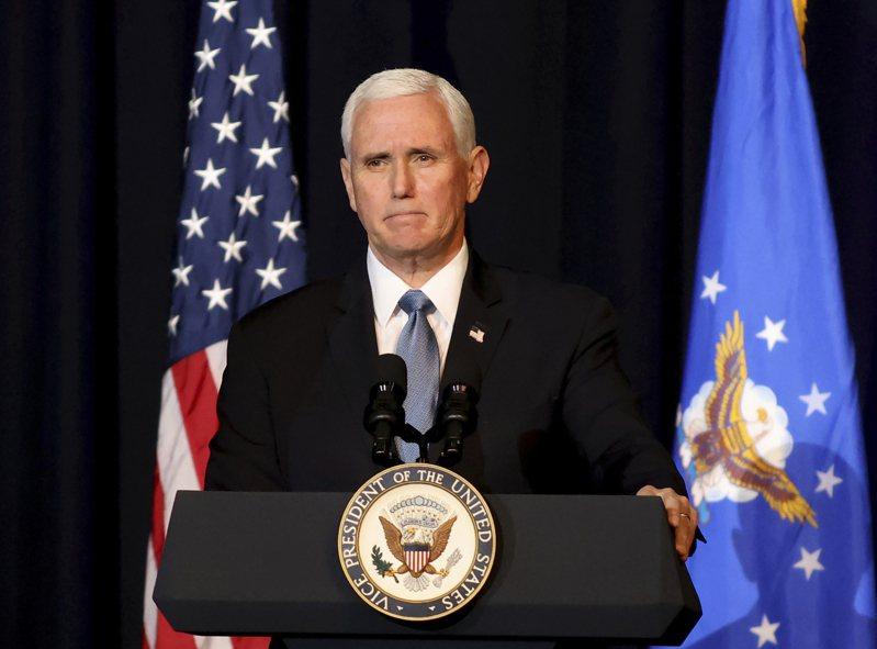 美國前副總統潘斯7日宣布成立政治倡議團體「美國自由促進協會,被視為2024年問鼎白宮的重要一步。美聯社