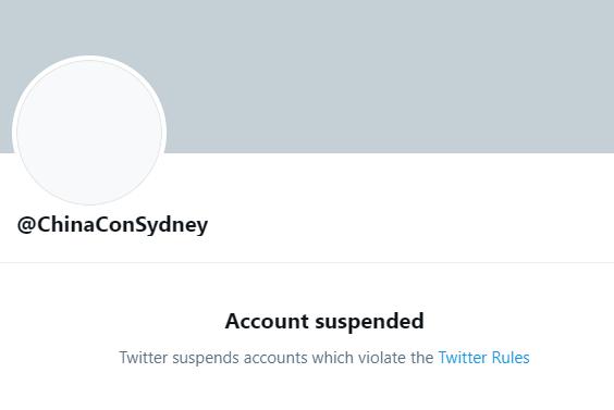 中國駐澳洲雪梨領事館的推特日前遭推特封禁。(取材自微博)