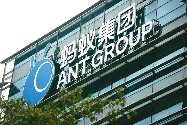 中國官方12日再約談螞蟻集團,提出糾正支付業務不正當競爭行為等五大整改內容。 (美聯社)