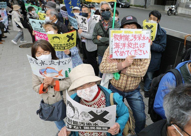 4月13日,民眾在日本東京的首相官邸外集會,抗議將福島核污水排入大海。 新華社