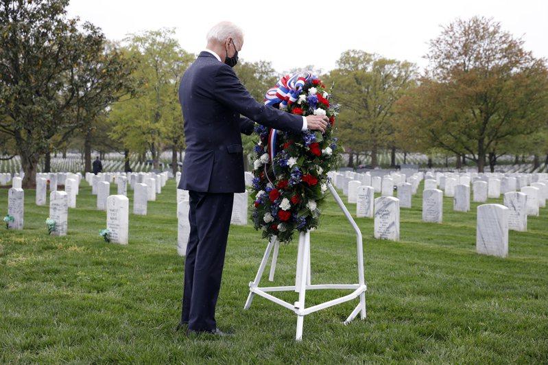 拜登總統14日在白宮宣布「九一一」前自阿富汗撤軍,結束長達20年的反恐戰爭。他當天還前往阿靈頓國家公墓,向為國捐軀的英雄獻花。(歐新社)