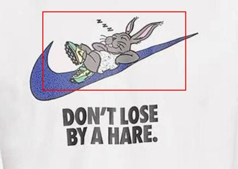 Nike兔子T恤寫有「DON'T LOSE BY A HARE」。(取材自官網)
