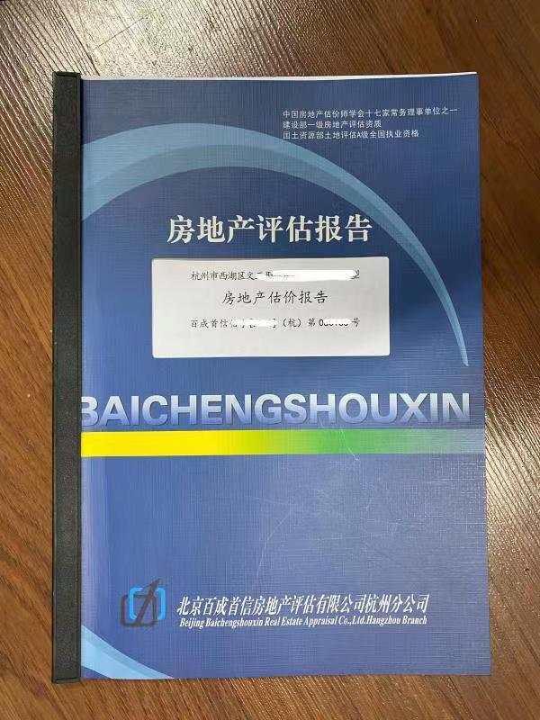 小李表示,自己除了將套現得到的資金用於炒股票、期貨外,還購買了杭州、義烏、溫州、臨海等地的房產。(取材自每日經濟新聞)