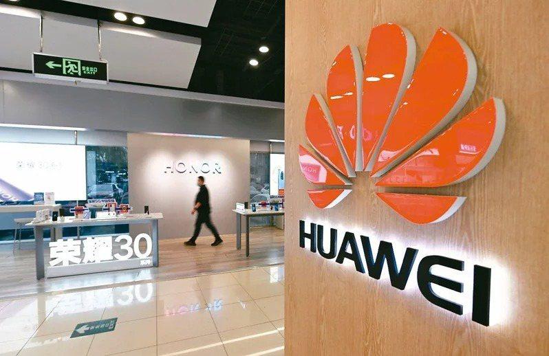 路透報導,義大利電信公司據指將取消讓中國通訊設備商華為參與義國5G建設的合約。 (中新社)