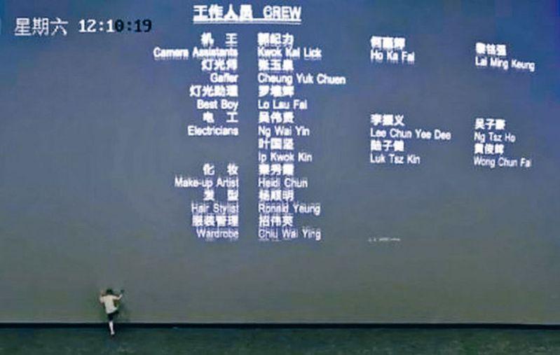 東莞有孩童踢壞戲院巨大螢幕。(視頻截圖)