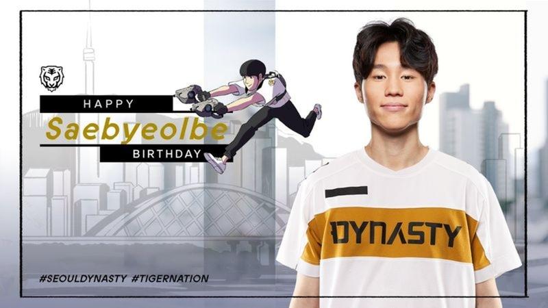 鍾烈是「鬥陣特攻職業電競聯賽」的南韓電競選手。(取材自微博)