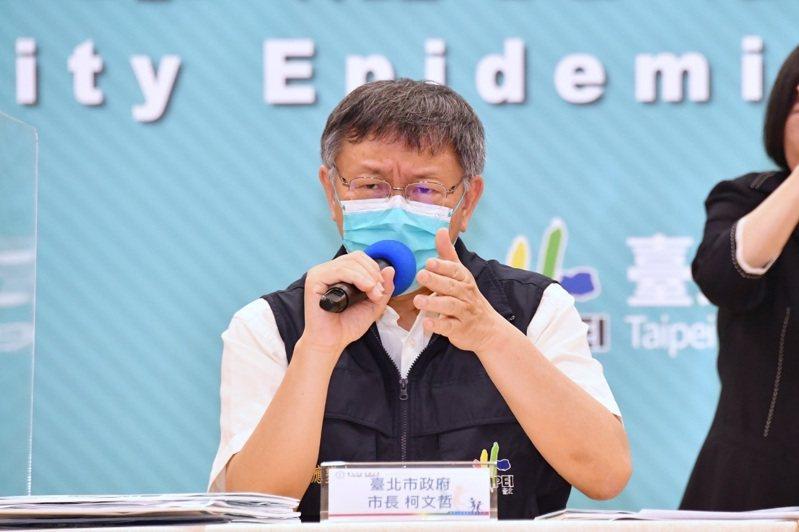 台北市長柯文哲說,不要創造新名詞,把很恐慌的人民弄得更暈頭轉向。(台北市府提供)