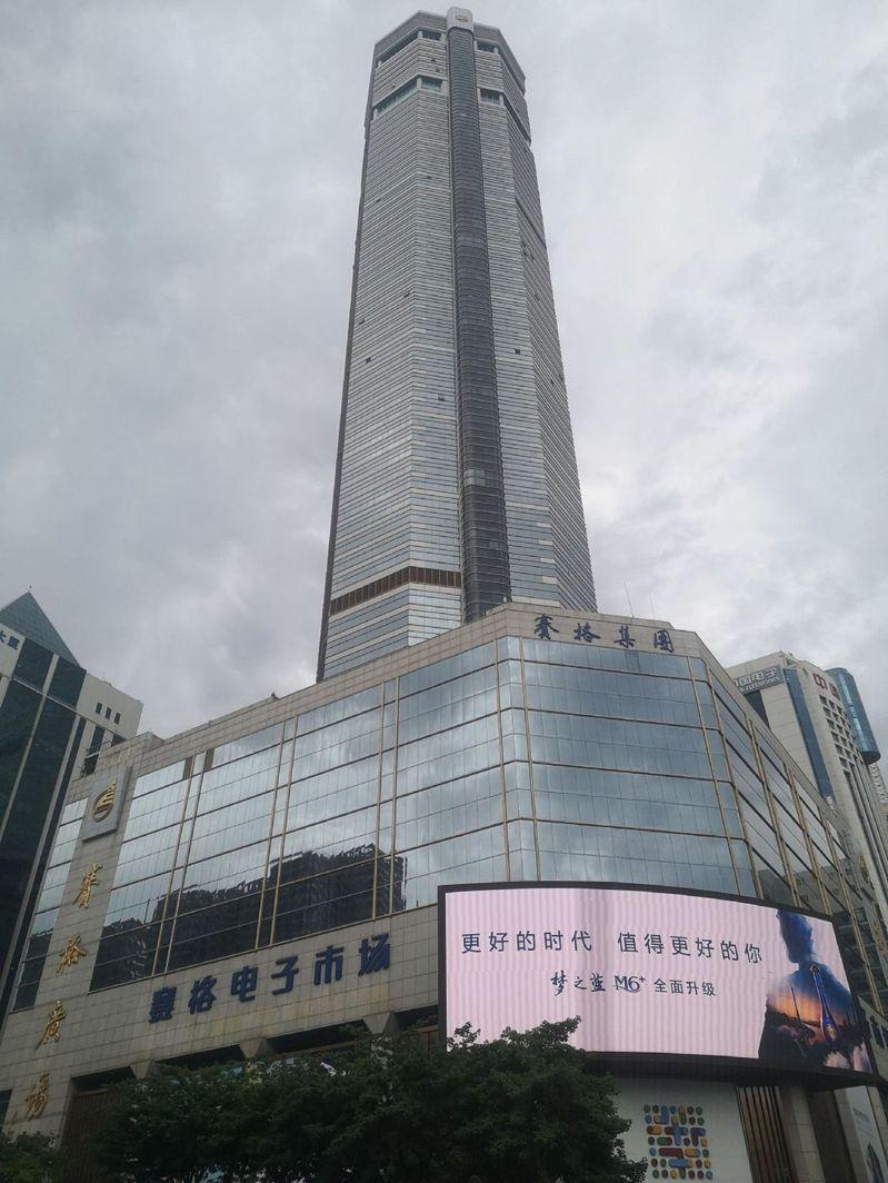 深圳賽格廣場大廈出現振動情況,引發民眾驚慌。(取材自微博)