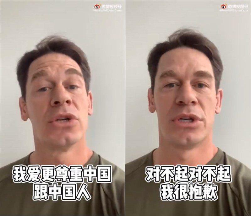 好萊塢電影「玩命關頭9」中飾演反派的演員約翰希南因先前受訪時稱台灣是國家,引起中國網友不滿,25日火速在微博上道歉。(取材自微博)