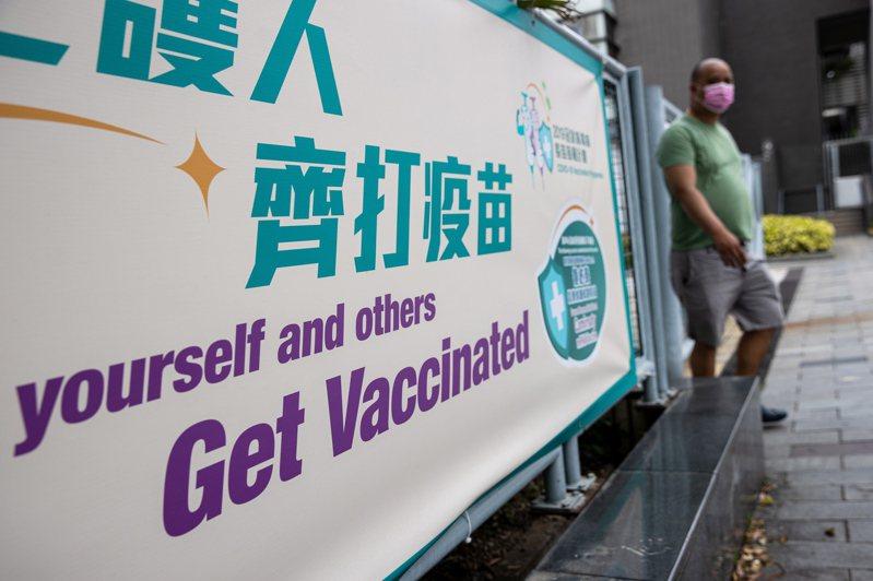 香港今天沒有新增COVID-19確診病例,相隔225天首度出現「零確診」。(歐新社)