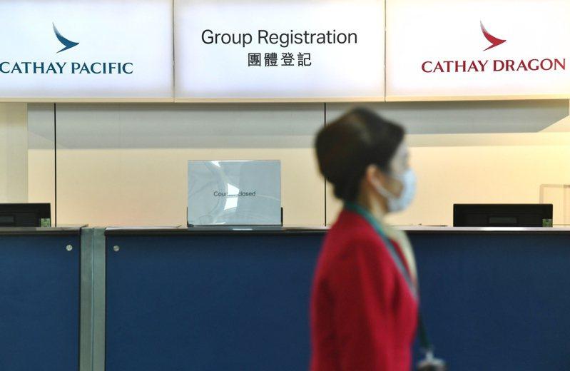 香港國泰航空近日向向外籍機師繼續簽發工作簽證,但外籍空服員則全數不會獲延續簽證。(中通社資料照片)