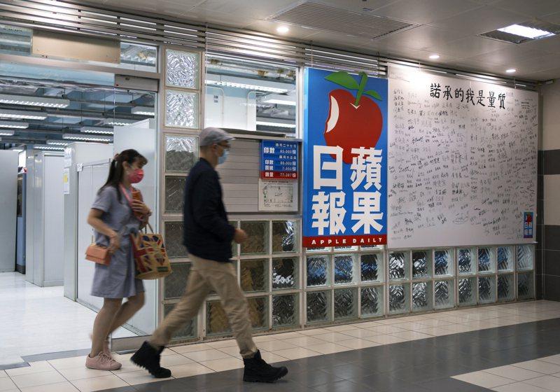 香港蘋果日報日前遭警方搜查,這是首次有公司被控違反港區國安法。根據此法,公司若違反國安法罪行受刑事處罰,「應責令其暫停運作」,香港蘋果日報能否持續順利出刊受到關注。美聯社