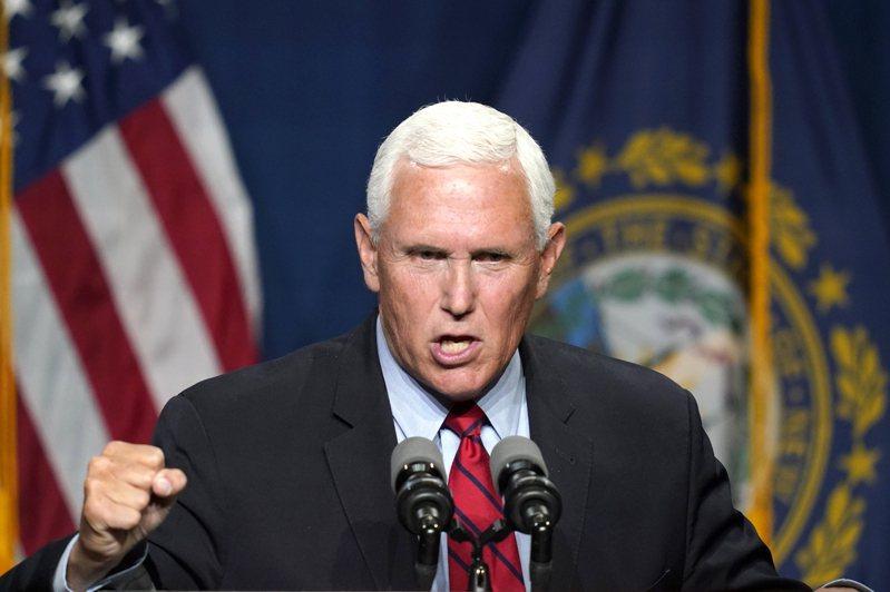前副總統潘斯18日在保守派的「信仰與自由聯盟」高峰會上發表演說時,遭聽眾高呼「叛徒」鬧場。美聯社