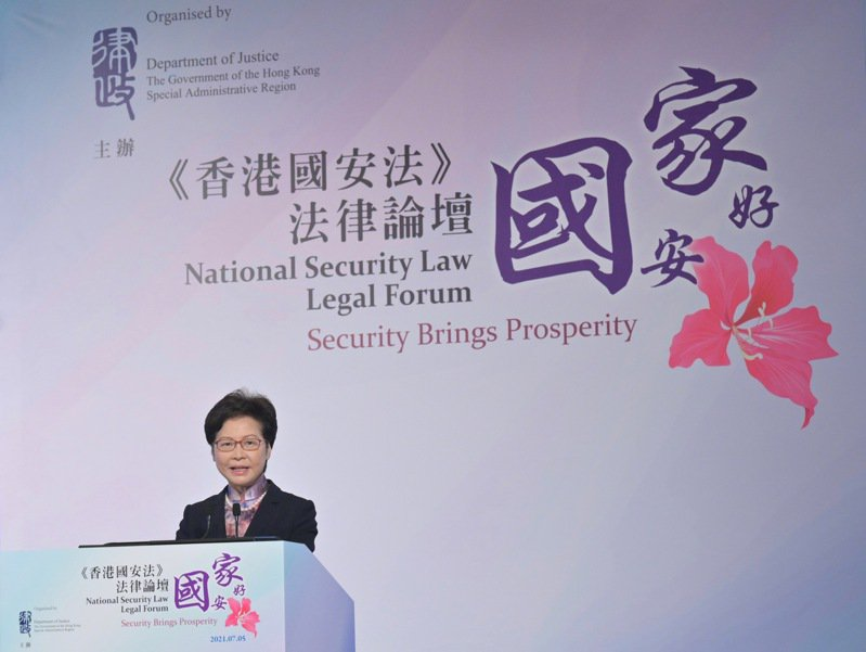 無國界記者組織發表全球37位「新聞自由掠奪者」名單,香港特首林鄭月娥首次上榜者。圖為林鄭5日在「國安家好」香港國安法法律論壇上致辭。(新華社)