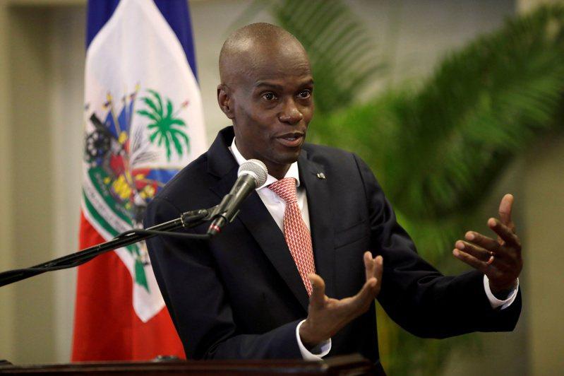 海地總統摩依士7日遭到暗殺身亡。(路透資料照片)