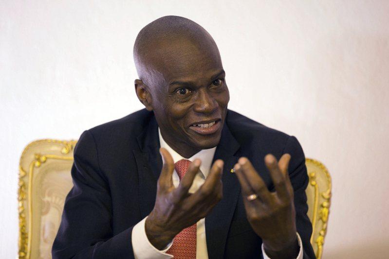 海地總統摩依士7日遇刺身亡。(美聯社)