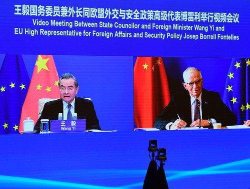 國務委員兼外交部長王毅與歐盟外交與安全政策高級代表博雷利8日舉行視訊會議。(取材自外交部網站)