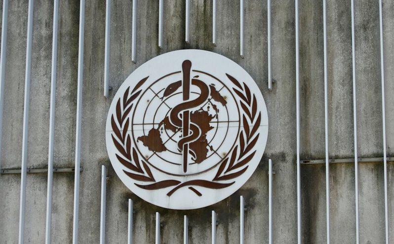 世界衛生組織在瑞士日內瓦的總部。圖/路透