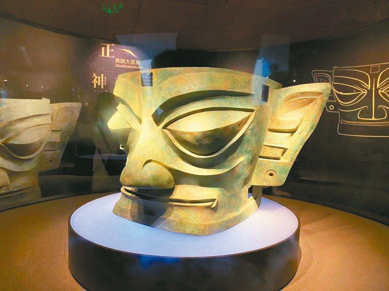 許多人認為,三星堆來自外星,被形容是「外星人的古蜀文明」。(記者呂佳蓉/攝影)