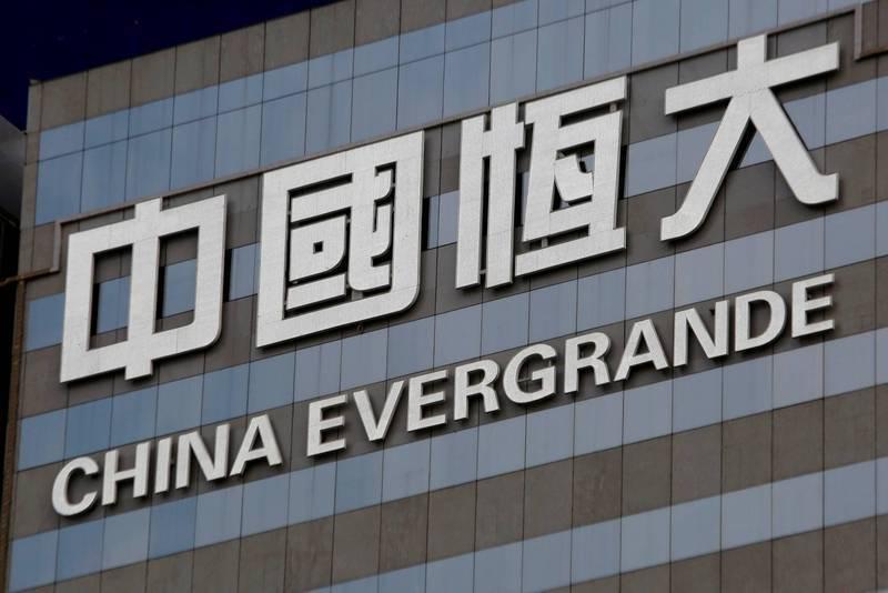 中國恒大集團的債務危機再引起關注。(路透資料照片)