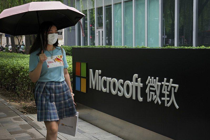 中国网攻美国由来已久,对微软的攻击只是最新一起,而且中国国安部在幕后主导。图为北京的微软公司。(美联社)(photo:UDN)