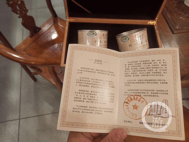 3男買限量版茶葉,事後以三無為由,索賠人民幣100萬。(取材自上游新聞)