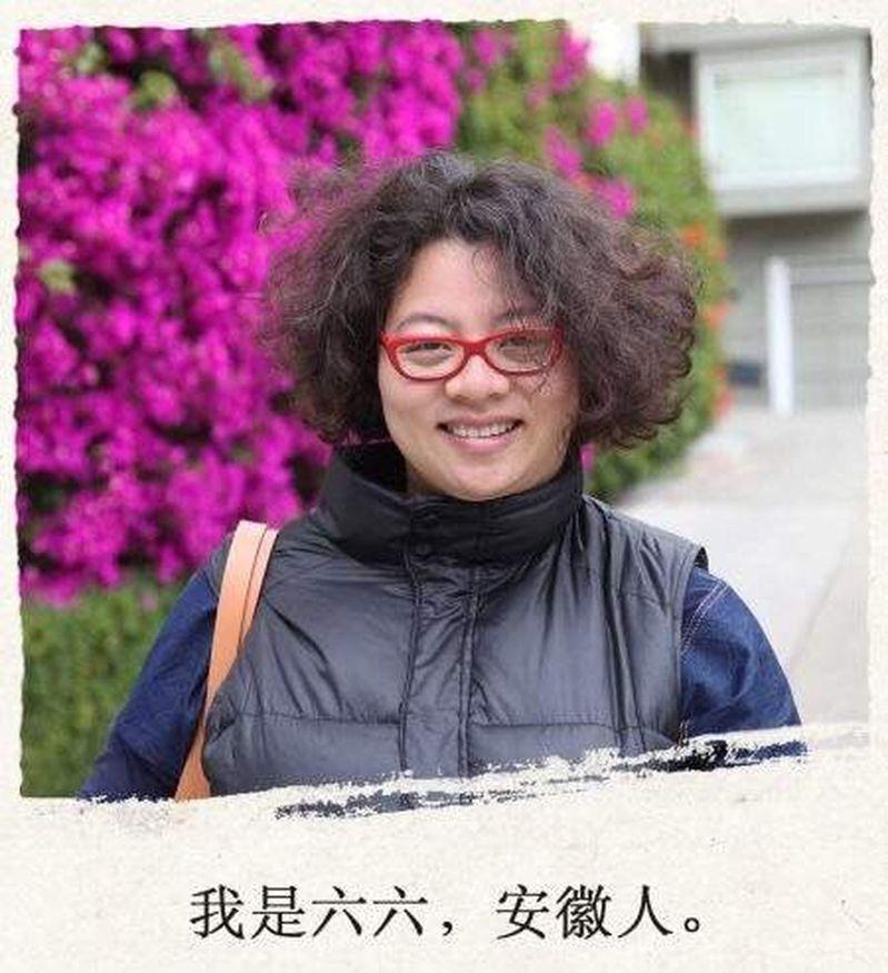 知名編劇六六曾力挺吳亦凡。(取材自微博)