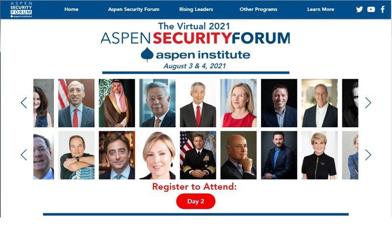 新加坡總理李顯龍(上中)出席美國亞斯本安全論壇視訊對話。(取自亞斯本論壇網站)