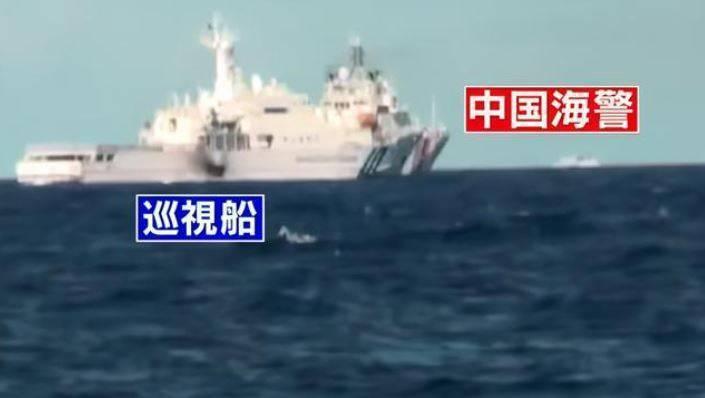 中國海警船與日本保安廳船艦對峙。(取材自國防時報)