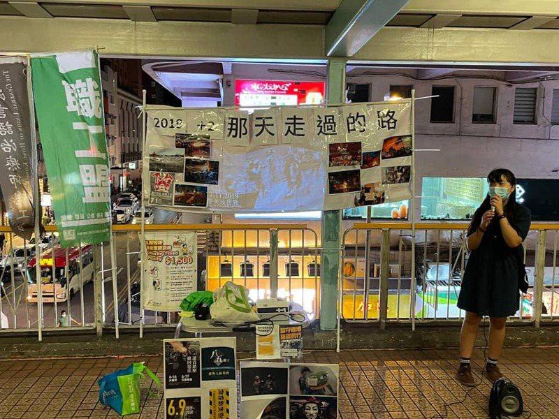 香港職工盟傳10月3日解散。(取材自臉書)