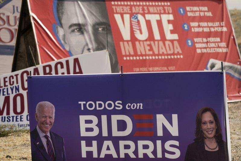 民主黨總統候選人白登今天在內華達州勝出,拿下該州6張選舉人票。(美聯社)