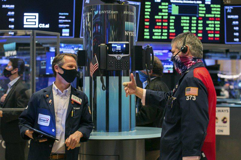 史坦普500指数连3日下跌,为3周来首次出现单周下跌。(美联社)(photo:UDN)