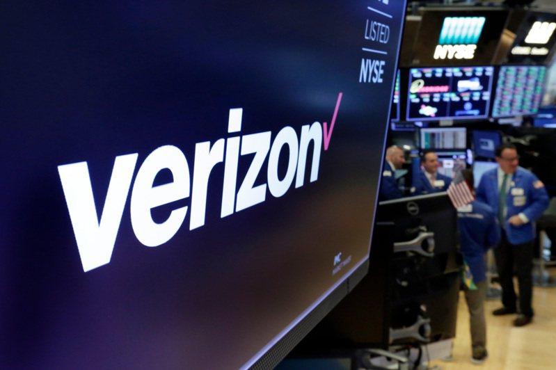 受Verizon和雪佛龙(Chevron)股价上涨推动,道琼工业平均指数在震盪中收涨,再创纪录收盘价。美联社(photo:UDN)