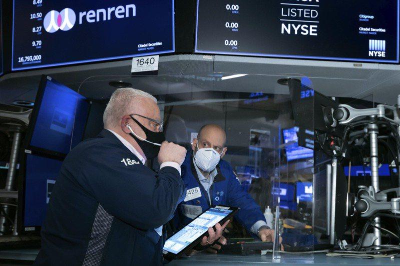 因債券殖利率瞬間大幅飆升,嚇壞投資人,造成風險資產大幅拋售。(美聯社)