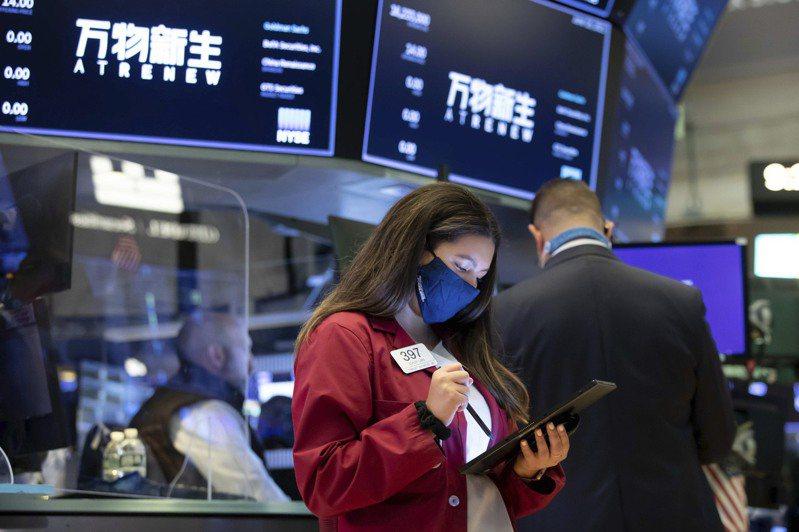 美股下跌,道瓊工業平均指數創10月以來最大單周跌幅。(美聯社)