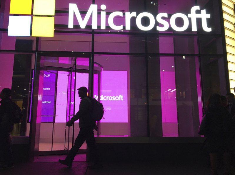 圖為微軟紐約辦公室資料圖片。美聯社