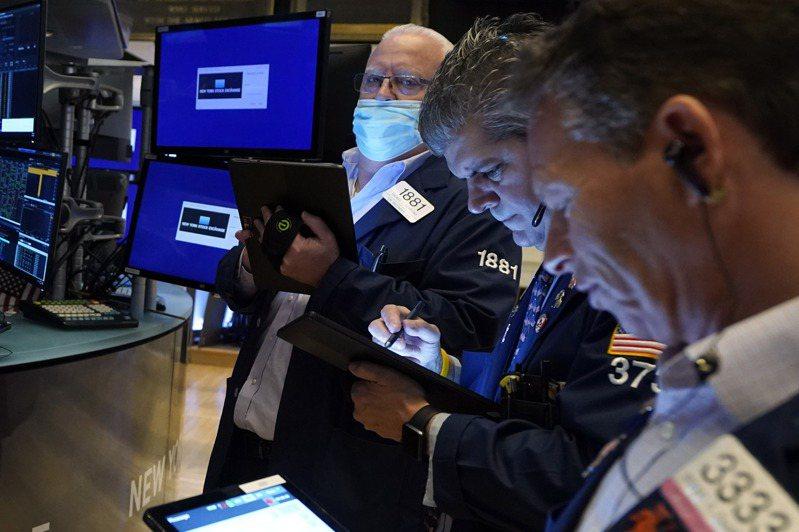 即使通膨數據優於預期,但美股仍回吐早盤漲幅,重回9月的低迷走勢。(美聯社)
